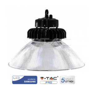 Διάφανο καπέλο γιά καμπάνα LED SAMSUNG 120º