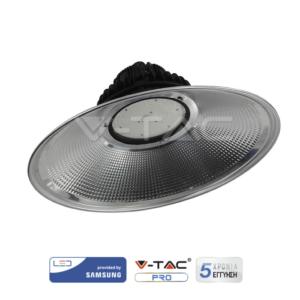 Καπέλο αλουμινίου γιά καμπάνα LED Samsung 120º
