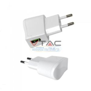 Αντάπτορας ταξιδιού USB λευκός ή μαύρος VTAC