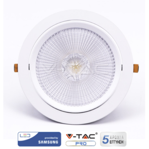 Φωτιστικό οροφής LED 20W κινητό VTAC SAMSUNG