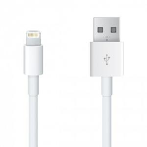 Καλώδιο USB MFI Iphone 1.5m λευκό ή μαύρο VTAC
