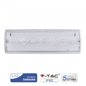 Φωτιστικό ασφαλείας LED 3W IP65 VTAC Samsung