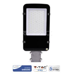 Φωτιστικό δρόμου LED 50W 6000LM VTAC Samsung