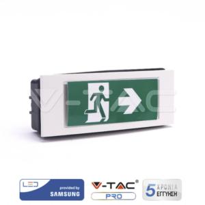 Φωτιστικό ασφαλείας LED 3.8W χωνευτό Samsung
